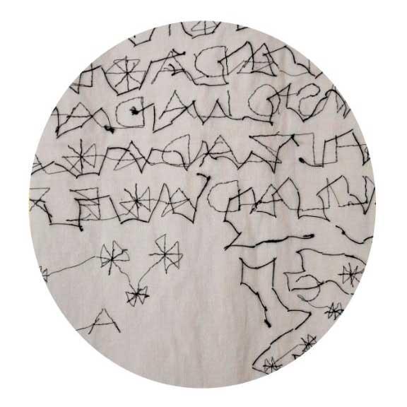 peninsulares segundos encuentros ibericos de arte textil contemporaneo